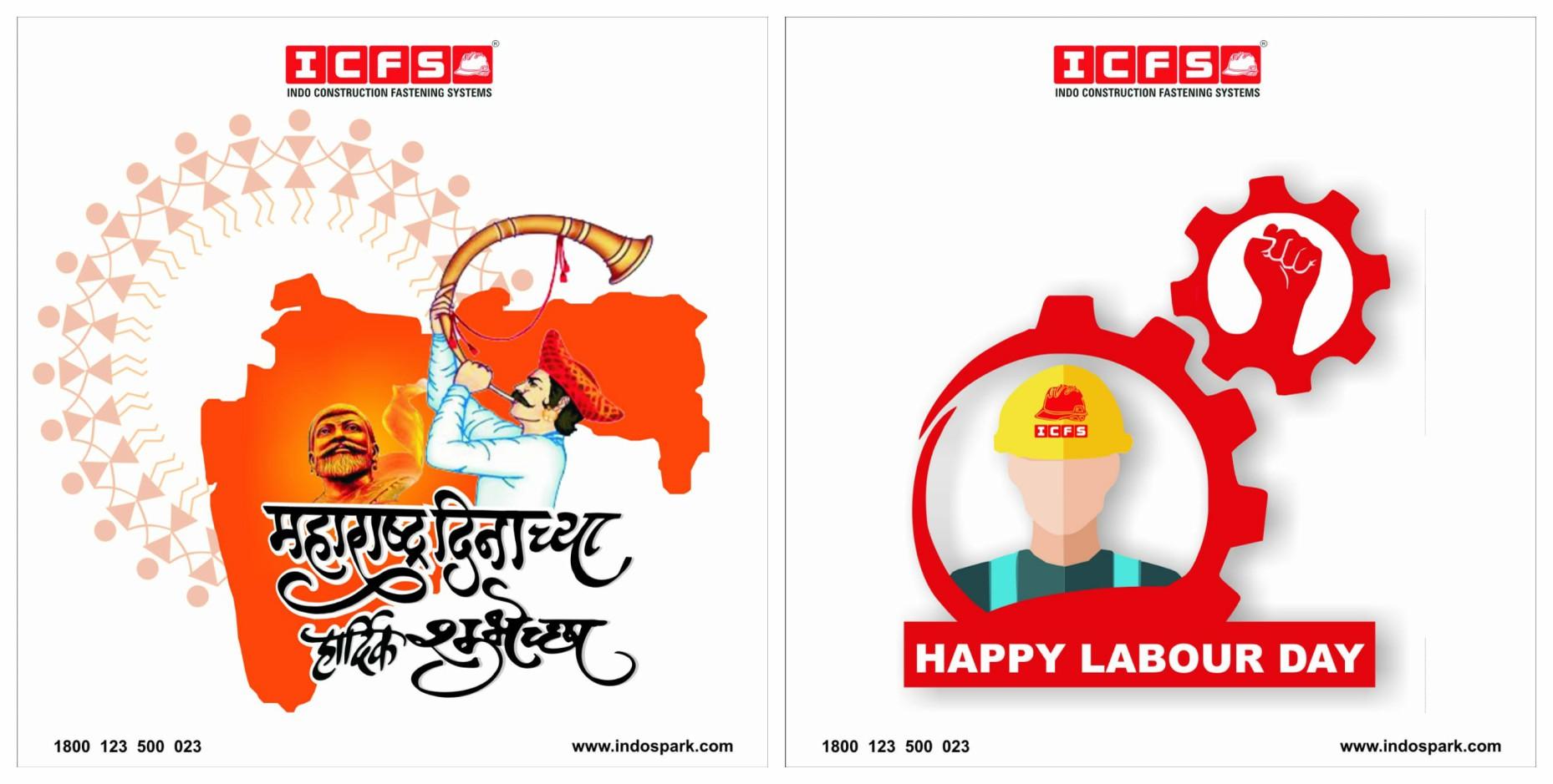 महाराष्ट्र आणि कामगार दिनाच्या हार्दिक शुभेच्छा!